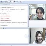 Mundo messenger: Ligar por el MSN