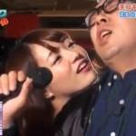 Crean en Japón el primer karaoke en el que te tocan el instrumento